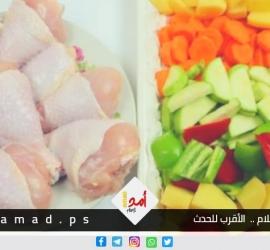 """أسعار الخضروات والدجاج وملحقاتهما في أسواق غزة """"الخميس"""""""