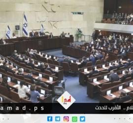 بموجب القانون النرويجي.. استقالة 11 وزيرًا في الحكومة الإسرائيلية من الكنيست