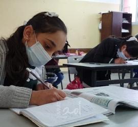 رام الله: التعليم تعلن دوام الأحد والاثنين سيكون وفق نظام التعلم عن بُعد نظرا للظروف الراهنة