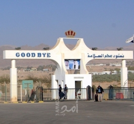 """الخارجية الفلسطينية: وعود أردنية بإلغاء """"منصة"""" السفر قريبًا"""