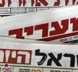 مواجهات نابلس تتصدر عناوين الصحافة العبرية