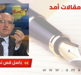 """""""الإنتخابات الرئاسية السورية .. والعالم"""""""