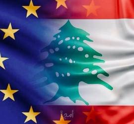 """الاتحاد الأوروبي يقر إطارًا لعقوبات بشأن لبنان يسمح بعقوبات """"مقوضي الديمقراطية"""""""