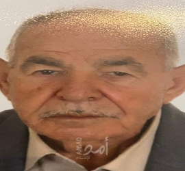 رحيل اللواء المتقاعد عرفة محمد المغربي (أبو جمال)