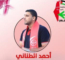 الطناني ينعى شهيد الغربة قرموط ويؤكد أن الانقسام بدد أعمار الشباب الفلسطيني