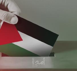 """وثيقة - نص مرسوم الرئيس محمود عباس بتأجيل """"الانتخابات العامة"""""""