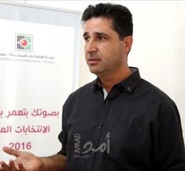طعم الله: لجنة الانتخابات تستنكر اعتقال قوات الاحتلال للمرشحين وخاصة بالقدس