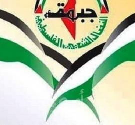 """""""النضال الشعبي"""" تفتتح أعمال مؤتمرها العام الثاني عشر بحضور وطني وعربي ودولي"""
