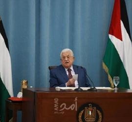 محدث - الرئيس عباس: نقول لأميركا وإسرائيل أننا سنبقى شوكة في عيونكم ولن نغادر وطننا