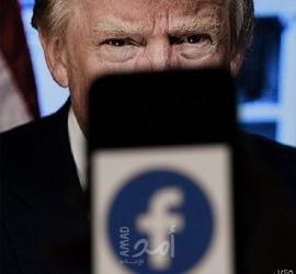 ترامب يعلن عن إنشائه لمنصة تواصل جديدة خاصة به.. بعد حظره من فيسبوك وتويتر