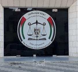 ثلاثة قضاة يؤدون اليمين القانونية أمام الرئيس في المحكمة الدستورية العليا