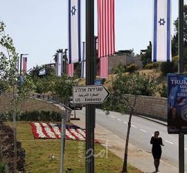 """السفارة الأميركية تقرر منع موظفيها من الوصول للبلدة القديمة """"الثلاثاء"""""""