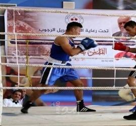 اتحاد الملاكمة الفلسطيني يختتم بنجاح بطولة الشيخ جراح للفئات العمرية