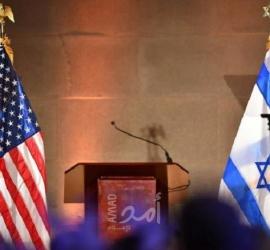 واشنطن تناقش مع إسرائيل خطة بديلة لمواجهة إيران