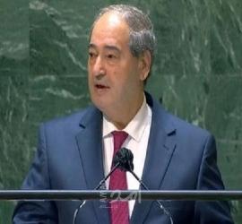 المقداد: تركيا ارتكبت جرائم حرب وفظائع ضد الإنسانية في الأراضي السورية