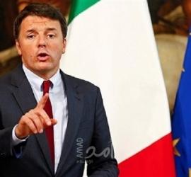 """رئيس وزراء إيطاليا السابق: الاتحاد الأوروبي ليس صرافاً آلياً لـ""""بولندا وهنغاريا وسلوفينيا"""""""