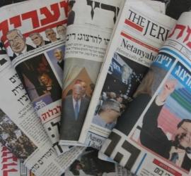 عناوين الصحف الإسرائيلية 16/4/2021