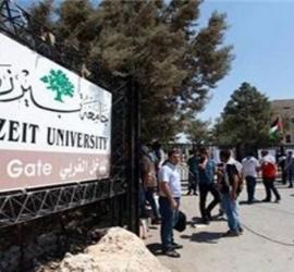 نقابة جامعة بيرزيت تعلن عن تعليق الدوام يوم الاثنين حدادا على شهداء برقين
