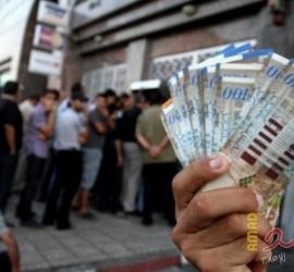 """مالية غزة تعلن عن صرف حقوق الغير """" مدني وعسكري"""" عن شهر مايو"""