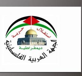 العربية الفلسطينية بالوسطى تهنئ حرائر فلسطين بيوم المرأة العالمي