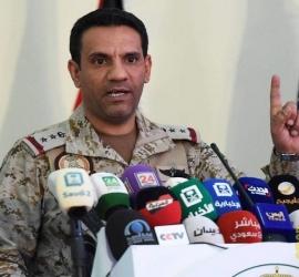 """التحالف العربي يعلن تدمير طائرتين مفخختين أطلقتهما """"أنصار الله"""" تجاه السعودية"""