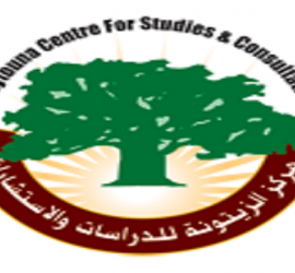 مركز بحثي في بيروت يرصد تطور المقاومة الشعبية في القدس