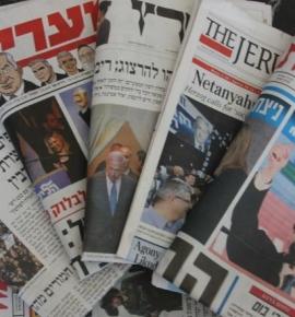عناوين الصحف الإسرائيلية 20/4/2021