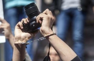 في اليوم العالمي لحرية الصحافة.. مطالبات فلسطينية بوقف الانتهاكات بحق الصحفيين وتوفير الحماية والدعم لهم