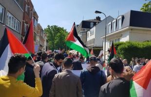بروكسل: وقفة احتجاجية رفضاً للتدخلات الأميركية بمصير الشعب الفلسطيني