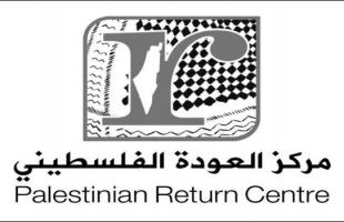 """مركز العودة يفتتح دورة في """"صحافة الموبايل"""" لمتدربين من مناطق تواجد اللاجئين الفلسطينيين"""