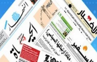 عناوين الصحف العربية في الشأن الفلسطيني 27/4/2020