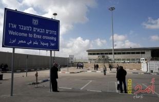 """المكتب الإعلامي ينشر برنامج عمل معبر """"بيت حانون"""" خلال الأعياد اليهودية"""