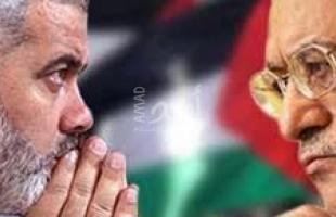 """تقرير: """"أمد"""" يستطلع آراء بشأن أفق التقارب بين فتح وحماس"""