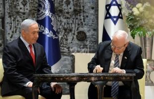 الرئيس الإسرائيلي يمنح نتنياهو الوقت الكافي لتشكيل الحكومة