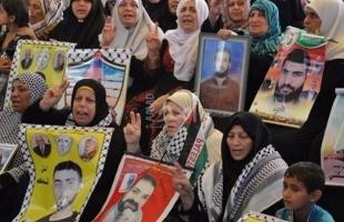لجنة الأسرى تعلق اعتصام أهالي الأسرى بغزة للأسبوع الرابع على التوالي