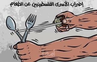 ناشطون يدعون لعاصفة إلكترونية للتضامن مع الأسرى المضربين عن الطعام