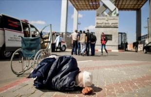 مرفق الكشف.. داخلية غزة تنشر آلية السفر عبر معبر رفح الخميس