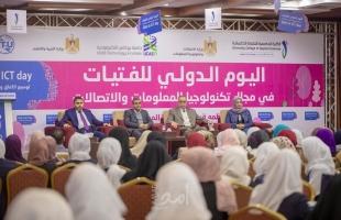 وزارة الاتصالات وتكنولوجيا المعلومات تشارك في فعاليات اليوم الدولي للفتيات في تكنولوجيا المعلومات