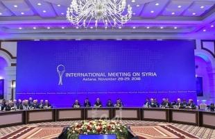 الاتفاق على أسماء اللجنة الدستورية السورية خلال جولة أستانا الـ12