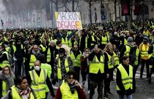 الشرطة الفرنسية تشتبك مجددا مع محتجي السترات الصفراء في ستراسبورج