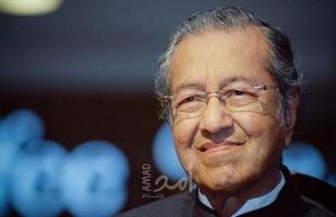 مهاتير محمد: ماليزيا ستفتح سفارة لها في فلسطين
