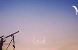 السعودية تعلن ثبوت رؤية هلال شهر رمضان