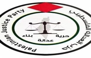 حزب العدالة في فلسطين ينتخب تيسير فتوح أمينًا عامًا