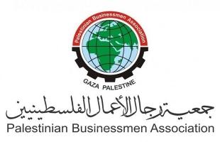 جمعية رجال الأعمال تبحث مع سفراء الاتحاد الاوروبي أوضاع قطاع غزة والقطاع الخاص