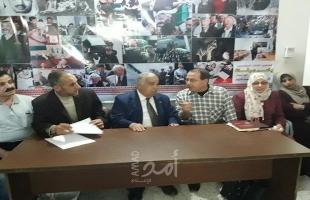 اللجنة الوطنية العليا تجتمع بخان يونس لإحياء فعاليات ذكرى النكبة 71