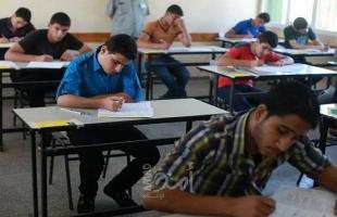 منع إقامة حفلات الأفراح بغزة لتهيئة الأجواء لطلاب الثانوية العامة
