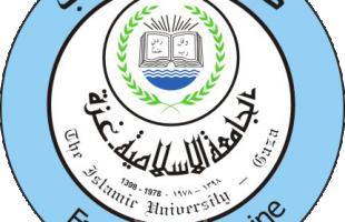 الجامعة الإسلامية بغزة تعلن انتهاء المحاضرات داخل أسوارها والاعتماد على التعليم الإلكتروني