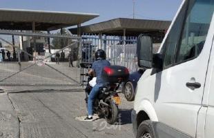 القدس: قوات الاحتلال تعتقل فتاة وشاب حاولا دخول حاجز قلنديا-فيديو