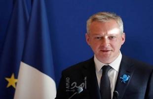 وزير المالية الفرنسي: الاقتصاد سينكمش بـ 11 بالمائة العام الجاري
