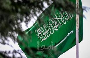 """السعودية ترحب بقرار الإدارة الأميركية تصنيف ميليشيا الحوثي """"منظمة إرهابية"""""""